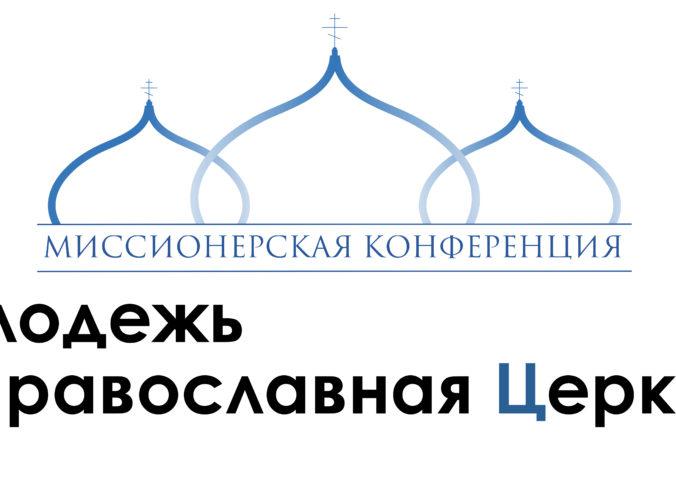 В москве православный молодежный клуб отзывы о клубе тантра москва