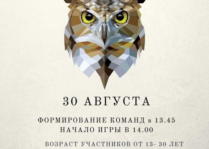 В москве православный молодежный клуб фитнес клубы москвы и московской области
